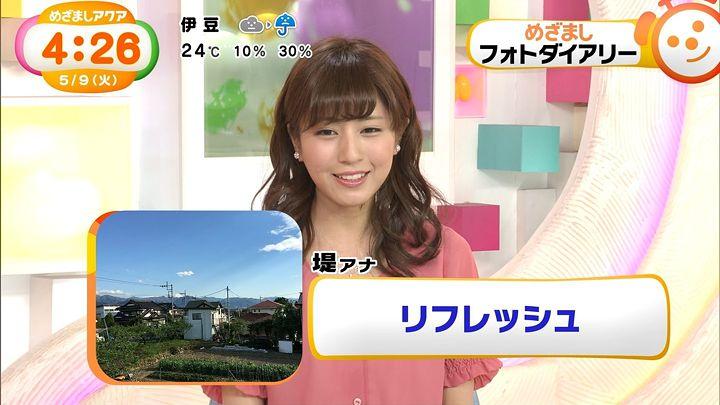 tsutsumireimi20170509_06.jpg