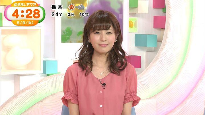 tsutsumireimi20170509_09.jpg