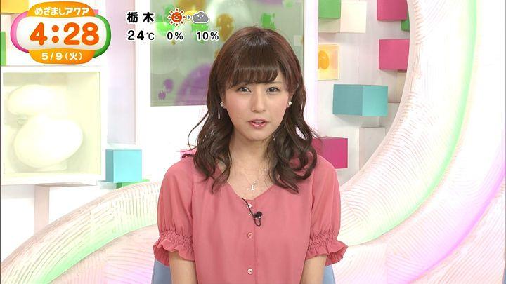 tsutsumireimi20170509_10.jpg
