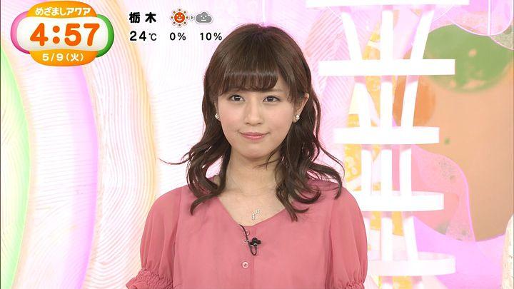 tsutsumireimi20170509_11.jpg