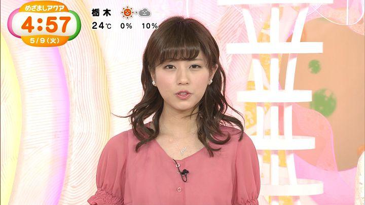 tsutsumireimi20170509_12.jpg