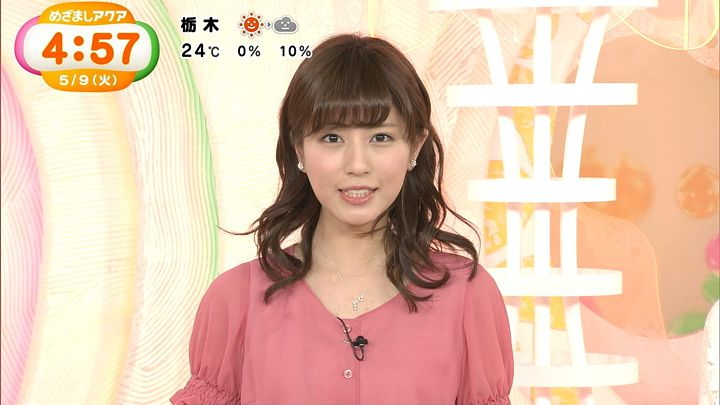 tsutsumireimi20170509_13.jpg