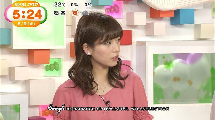 tsutsumireimi20170509_16.jpg