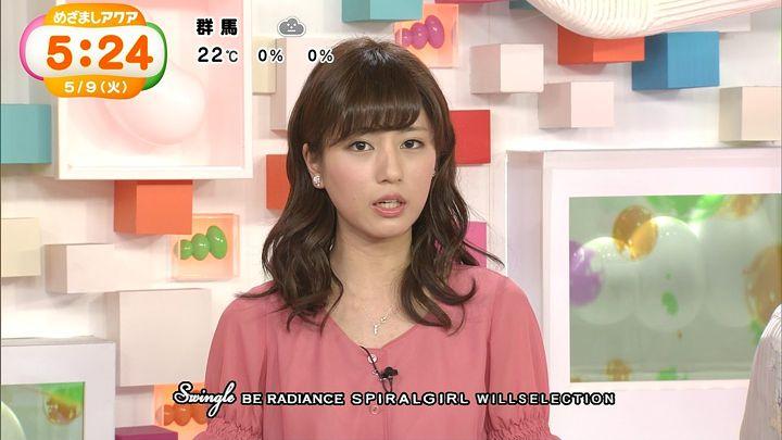 tsutsumireimi20170509_18.jpg