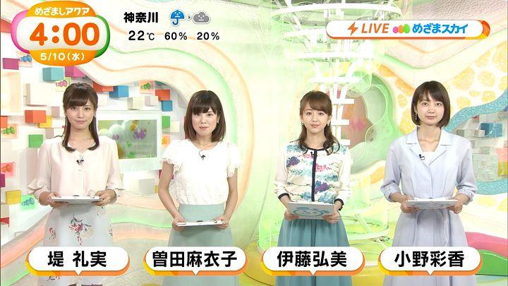 tsutsumireimi20170510_01.jpg