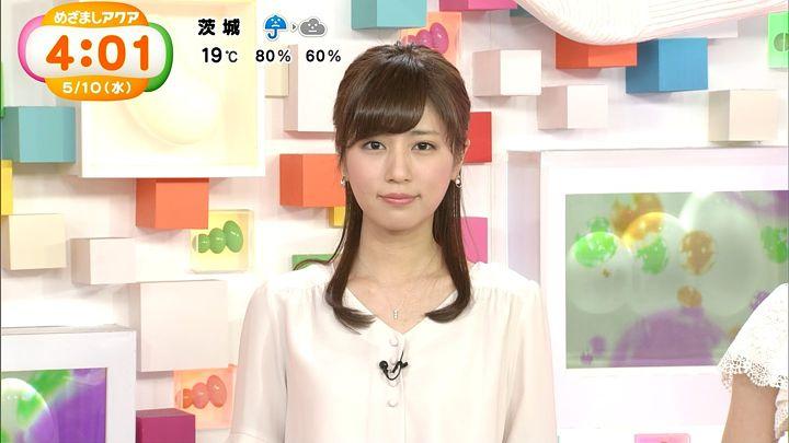 tsutsumireimi20170510_02.jpg