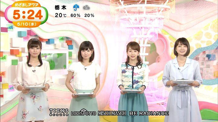 tsutsumireimi20170510_15.jpg