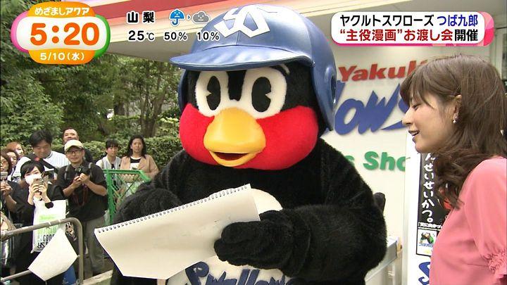 tsutsumireimi20170510_20.jpg