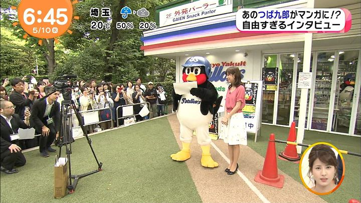 tsutsumireimi20170510_22.jpg