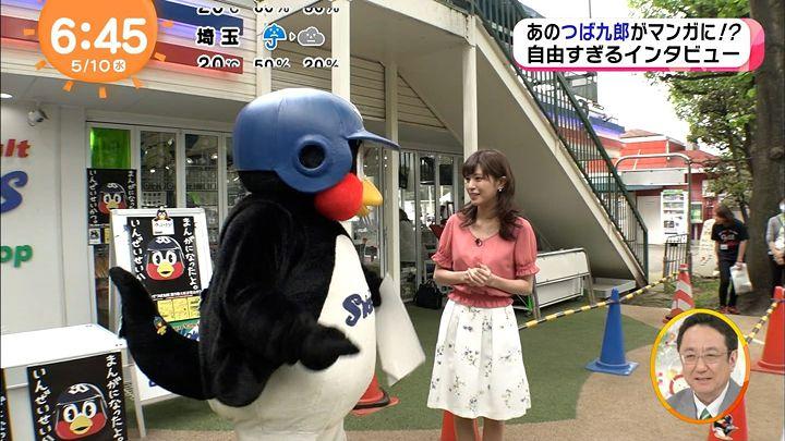 tsutsumireimi20170510_23.jpg