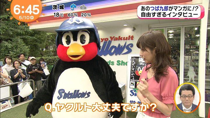 tsutsumireimi20170510_24.jpg