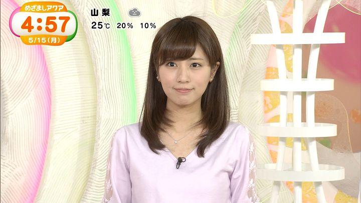 tsutsumireimi20170515_08.jpg