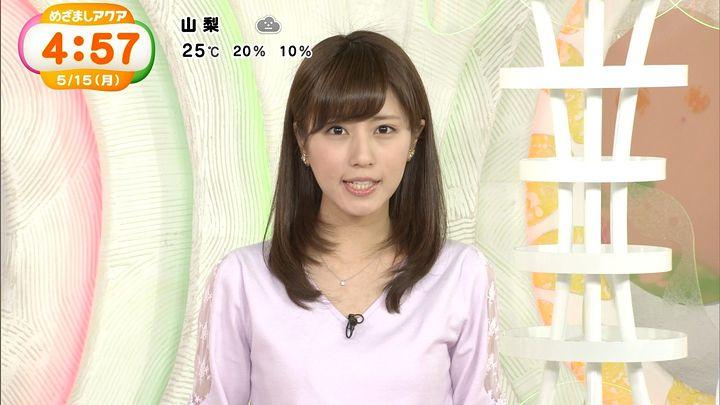 tsutsumireimi20170515_10.jpg