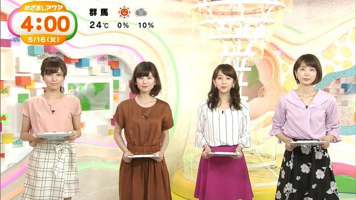 tsutsumireimi20170516_02.jpg
