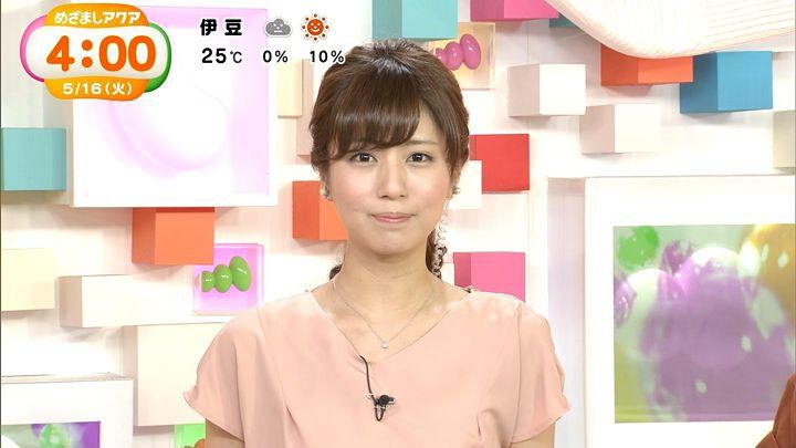tsutsumireimi20170516_04.jpg