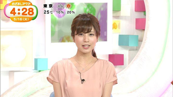 tsutsumireimi20170516_10.jpg