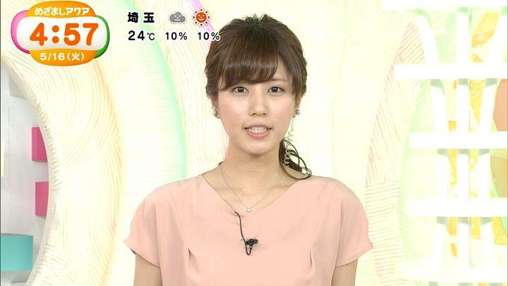 tsutsumireimi20170516_14.jpg