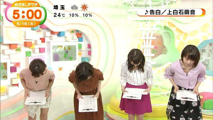 tsutsumireimi20170516_16.jpg