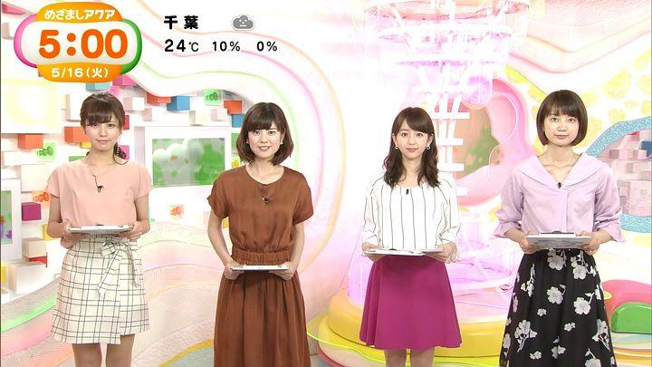 tsutsumireimi20170516_17.jpg