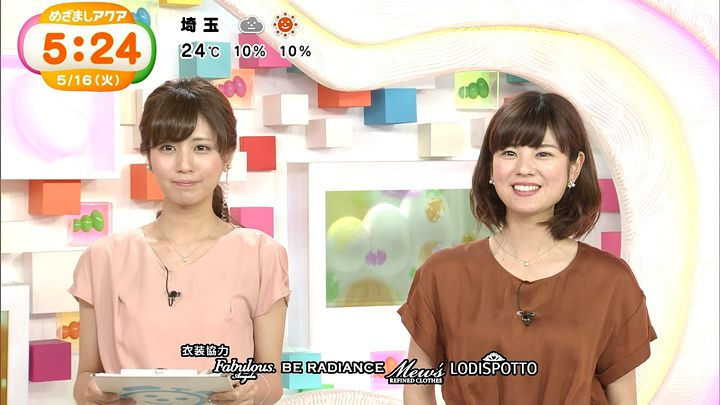 tsutsumireimi20170516_18.jpg