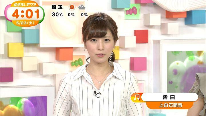 tsutsumireimi20170523_04.jpg