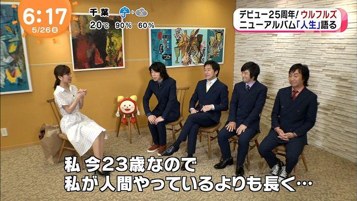 tsutsumireimi20170526_01.jpg