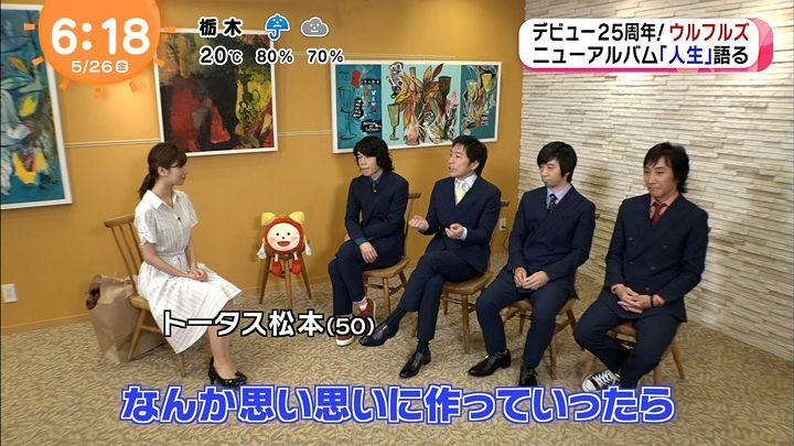 tsutsumireimi20170526_02.jpg