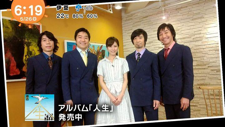 tsutsumireimi20170526_05.jpg