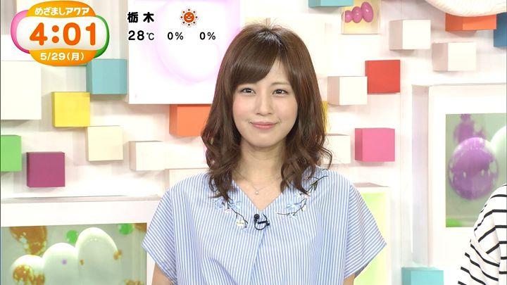 tsutsumireimi20170529_02.jpg