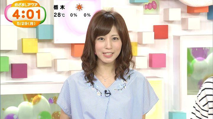 tsutsumireimi20170529_04.jpg