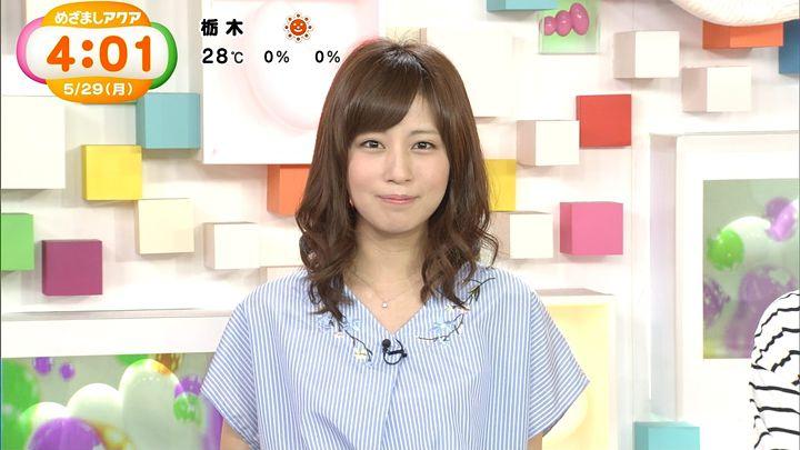 tsutsumireimi20170529_05.jpg
