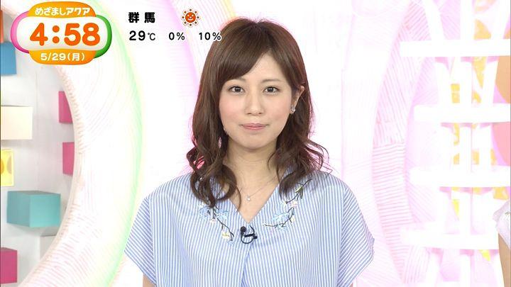 tsutsumireimi20170529_11.jpg