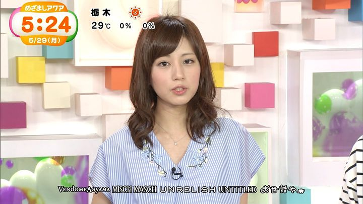 tsutsumireimi20170529_13.jpg