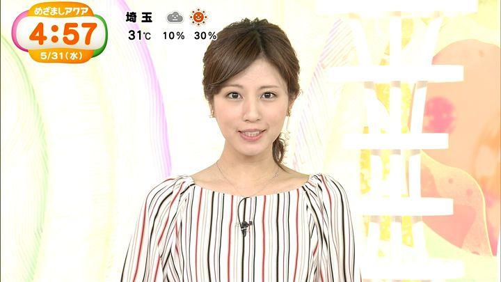 tsutsumireimi20170531_12.jpg
