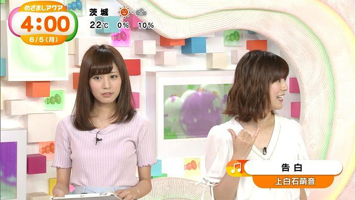 tsutsumireimi20170605_02.jpg