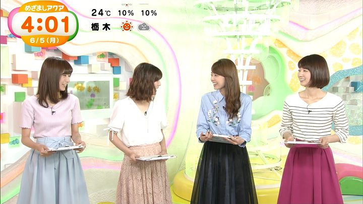 tsutsumireimi20170605_04.jpg