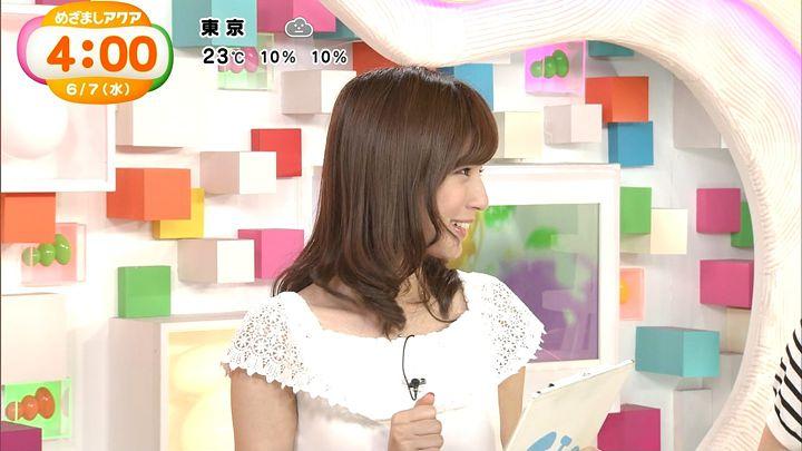 tsutsumireimi20170607_05.jpg