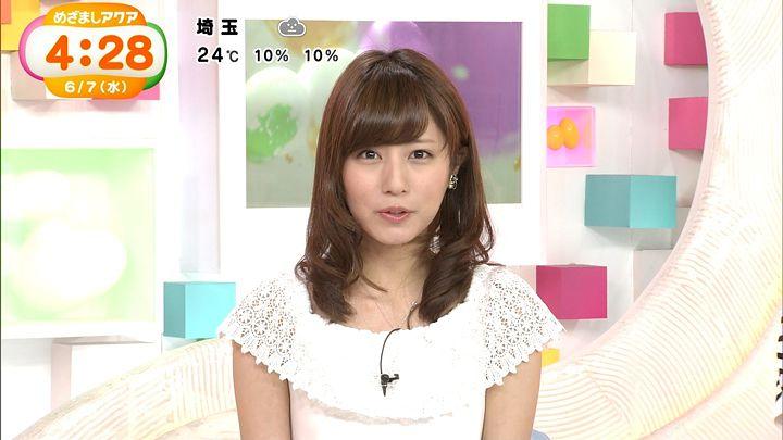 tsutsumireimi20170607_12.jpg