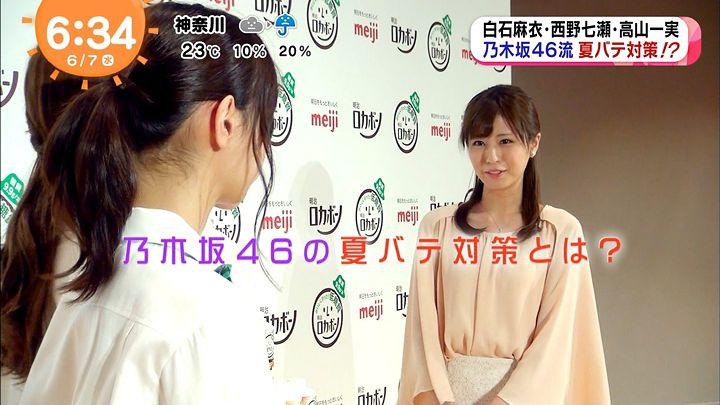tsutsumireimi20170607_23.jpg
