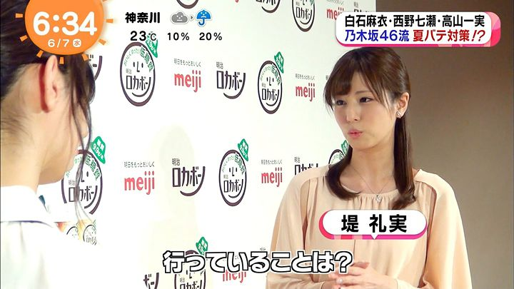 tsutsumireimi20170607_25.jpg
