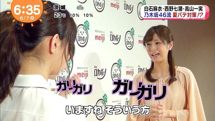 tsutsumireimi20170607_28.jpg