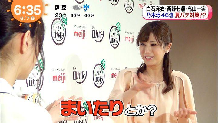 tsutsumireimi20170607_31.jpg