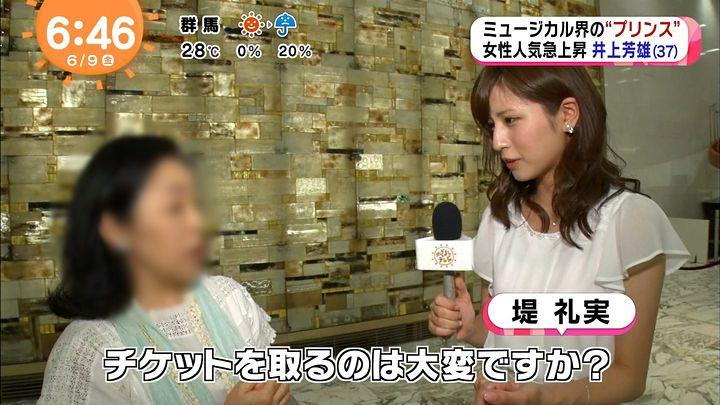 tsutsumireimi20170609_01.jpg