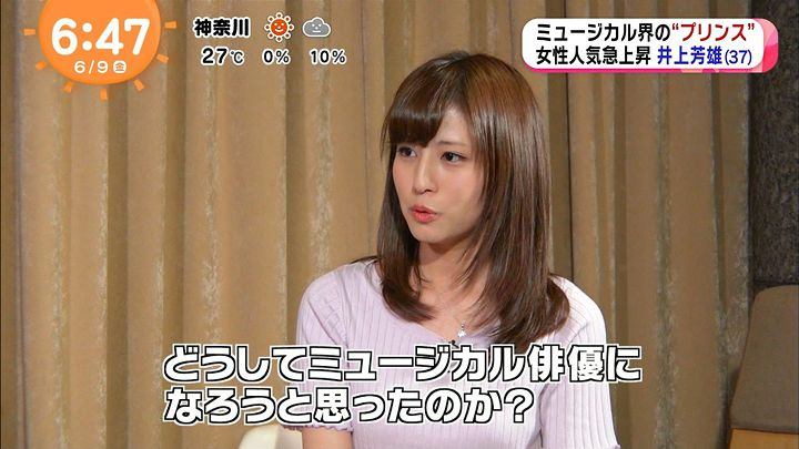 tsutsumireimi20170609_03.jpg