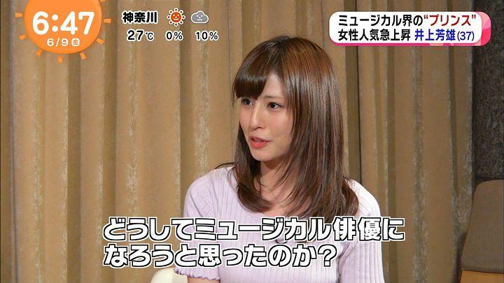 tsutsumireimi20170609_04.jpg