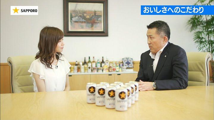 tsutsumireimi20170611_07.jpg