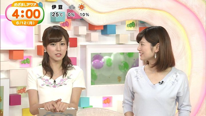 tsutsumireimi20170612_02.jpg