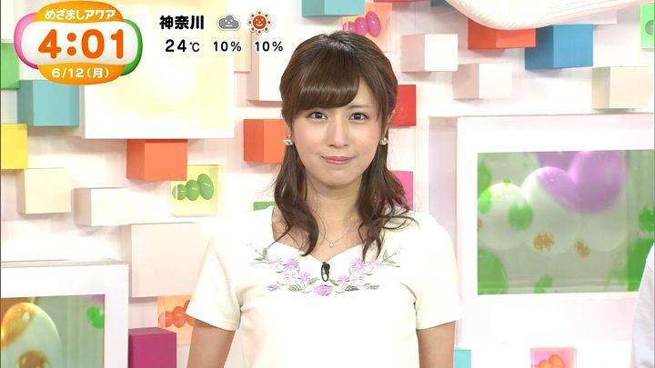 tsutsumireimi20170612_04.jpg