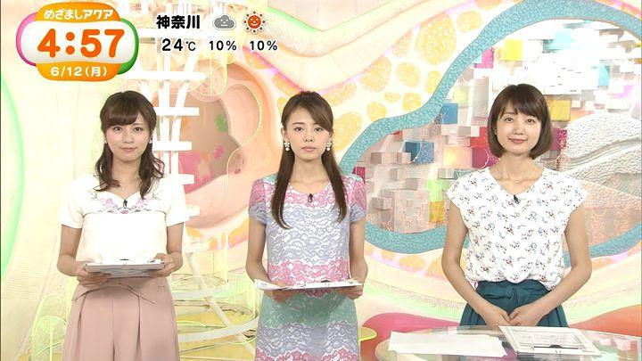 tsutsumireimi20170612_09.jpg