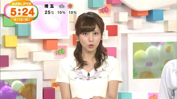 tsutsumireimi20170612_15.jpg